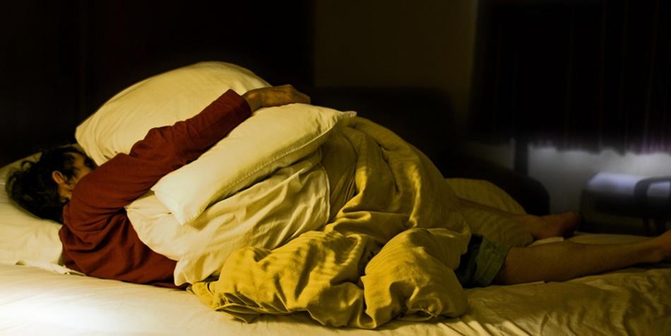 Sleep 950