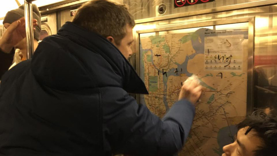 New Yorkers Come Together to Erase Disgusting Anti-Semitic Graffiti in Subway