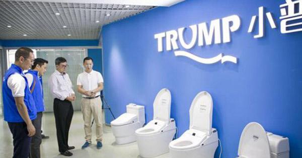 trump_toilets1-postimg